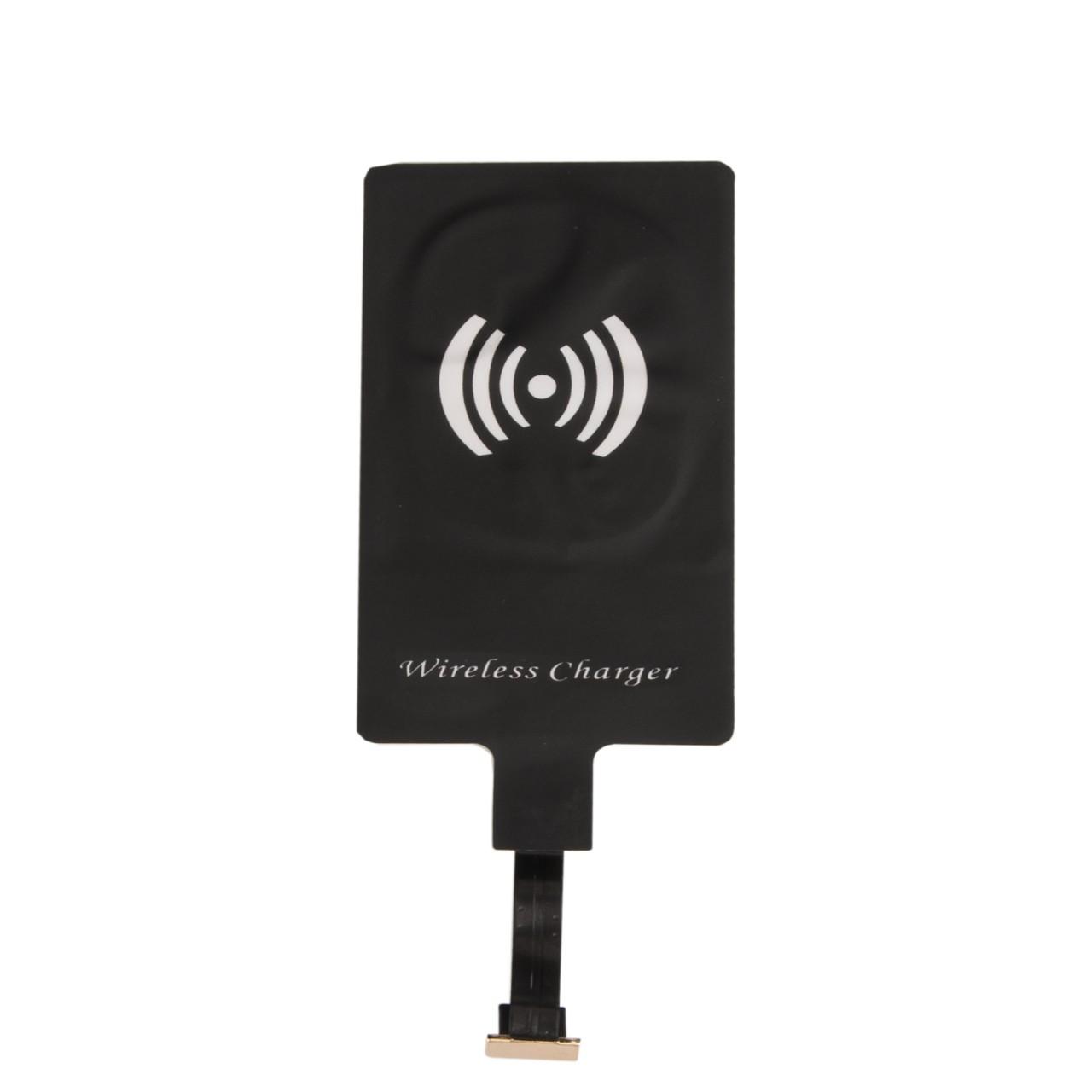 Gastroback Wireless Charger Receiver für LED Lampe 60000